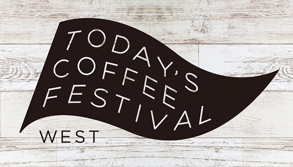 TODAYS COFFEE FESTIVAL